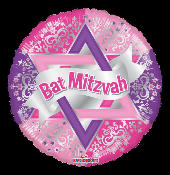 "Kaleidoscope Folienballon Bar Mitzvah 17"" F"